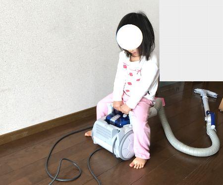 c_soujiki_1803.jpg