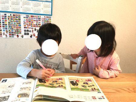 ck_shimajiro.jpg