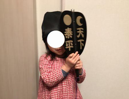 gyoji_1803.jpg