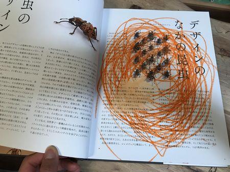 rakugaki_1803.jpg