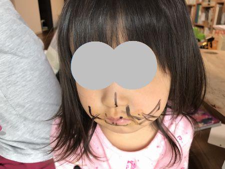 rakugaki_kao_1803.jpg