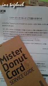 misdo_20180212184848eda.jpg