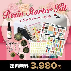 resin_starter_kit_08.jpg
