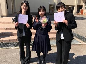 blog_2018_03_15_1.jpg