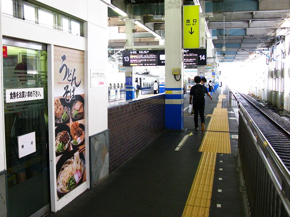 2017_07_03広島:うどんそば味一 新幹線上りホーム08