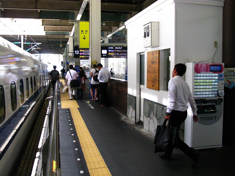 2017_07_03広島:うどんそば味一 新幹線上りホーム09