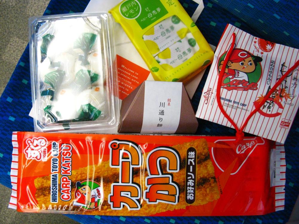 2017_07_03広島: もち菓子のかしはら はっさく大福05