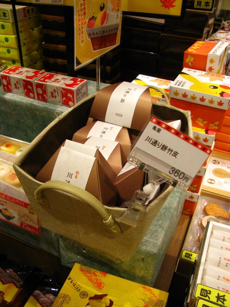 2017_07_03広島: 亀屋 川通り餅01