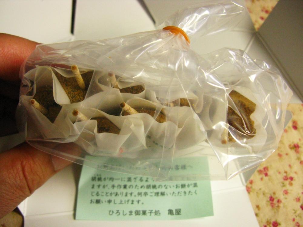 2017_07_03広島: 亀屋 川通り餅09