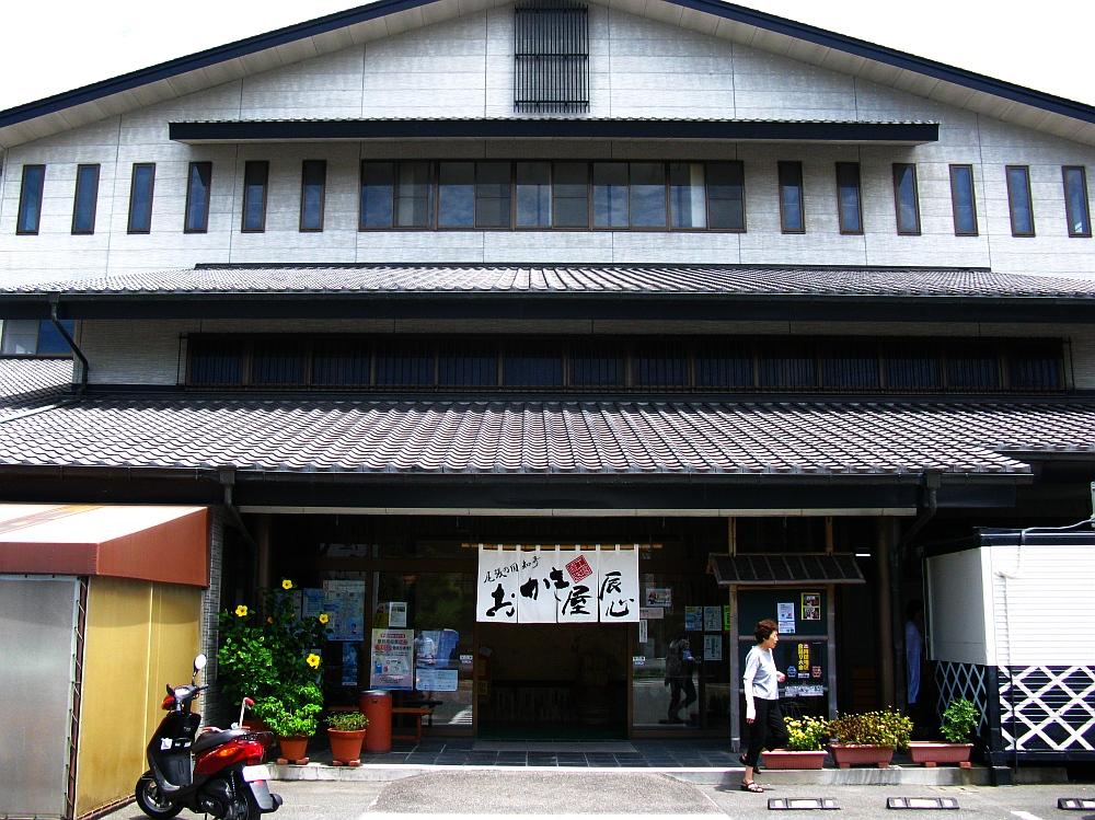 2017_07_22知多:おかき屋辰心03