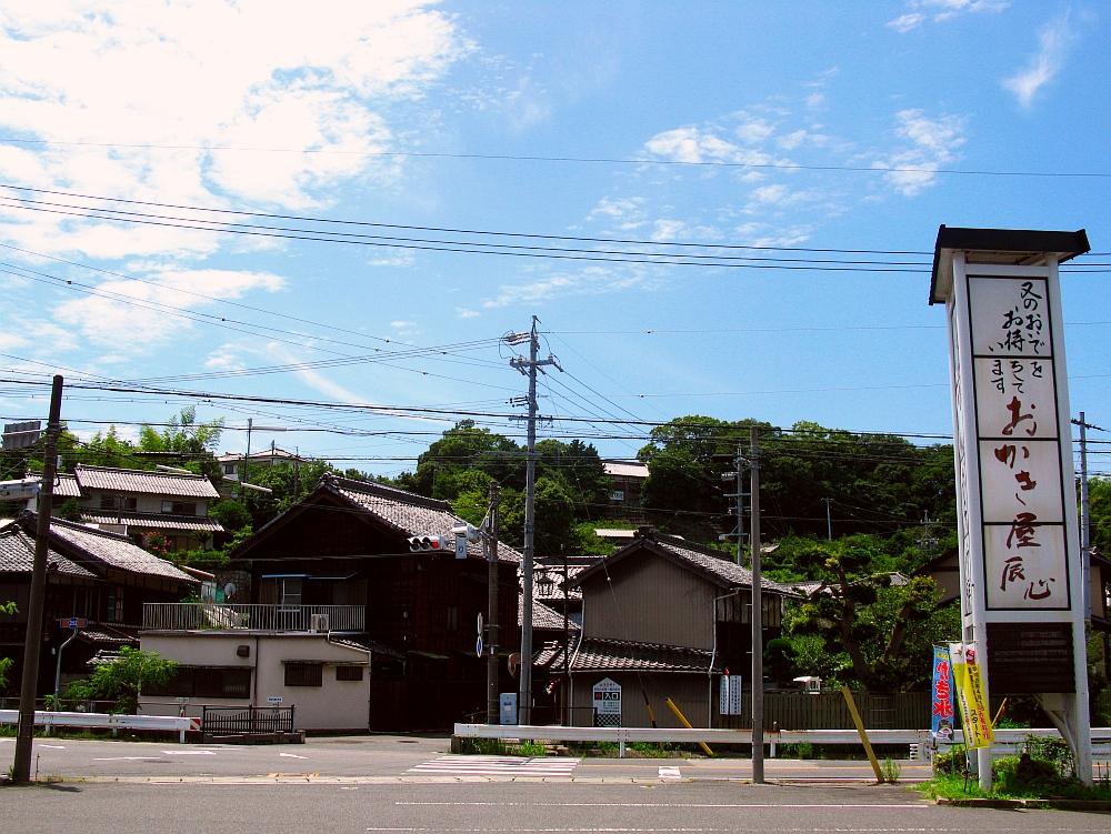 2017_07_22知多:おかき屋辰心05