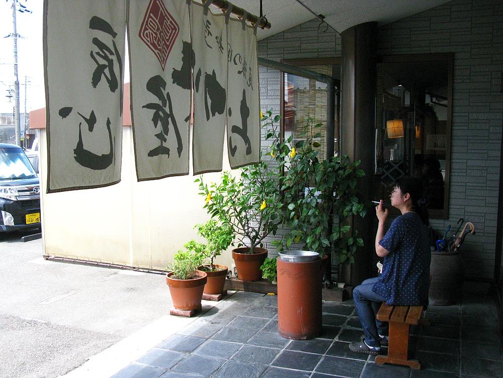 2017_07_22知多:おかき屋辰心10