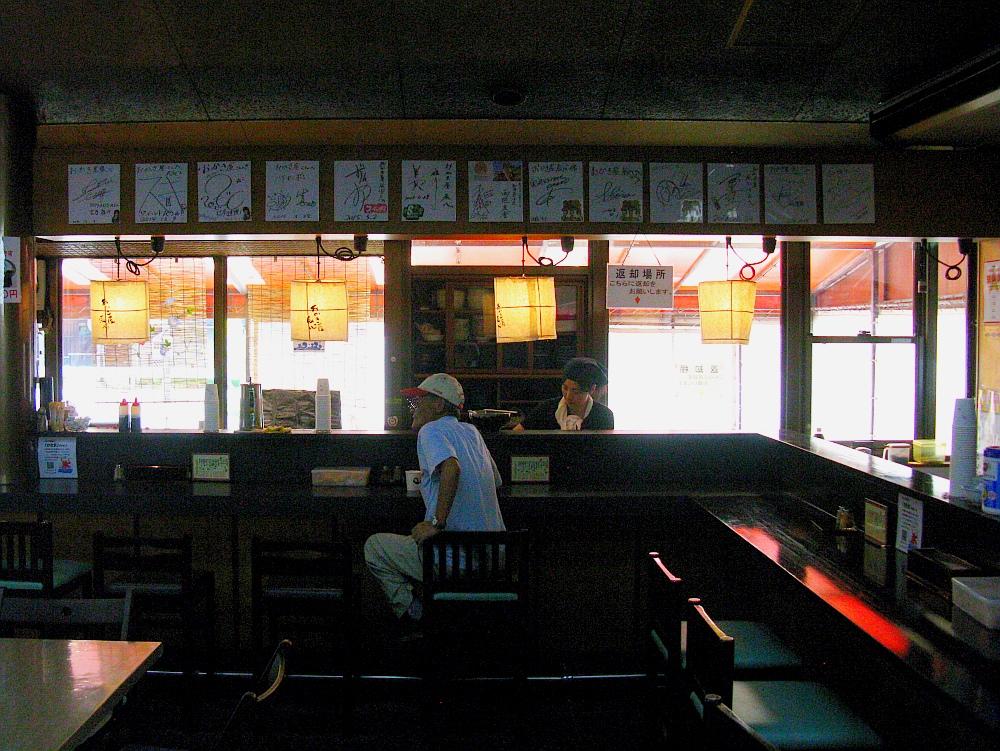2017_07_22知多:おかき屋辰心32