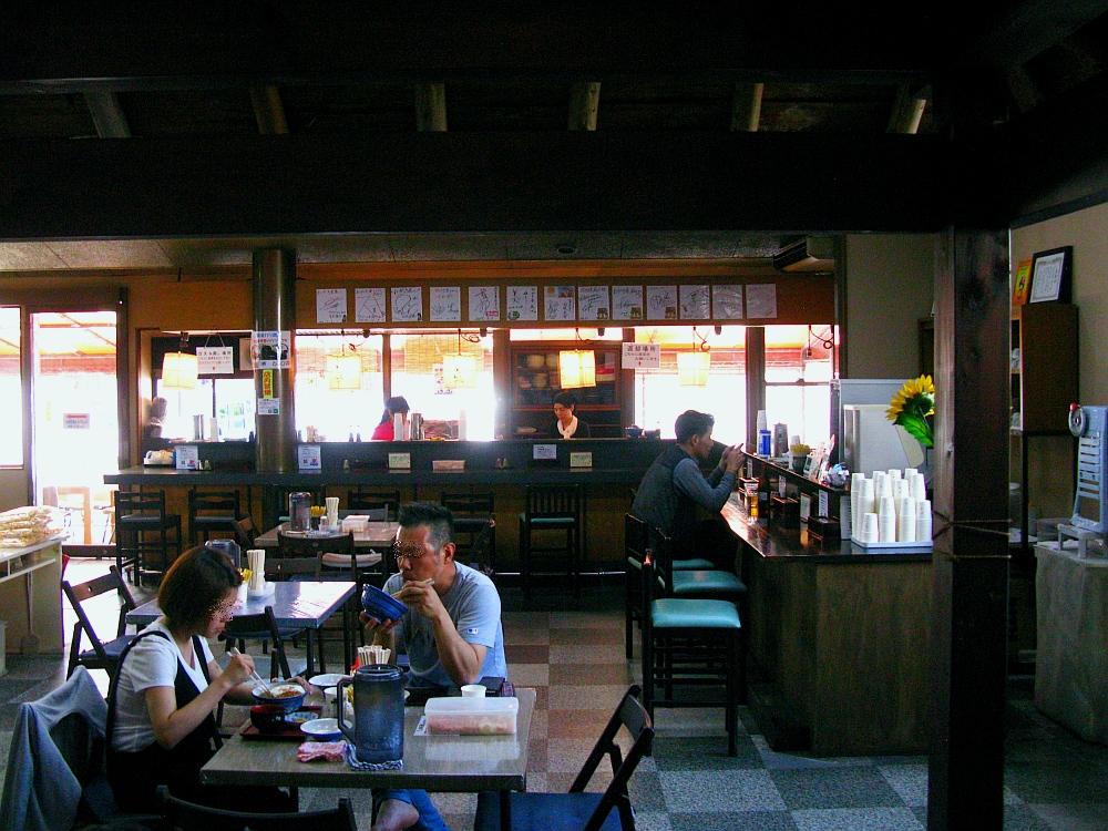 2017_07_22知多:おかき屋辰心33
