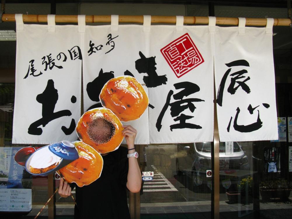 2017_07_22知多:おかき屋辰心63