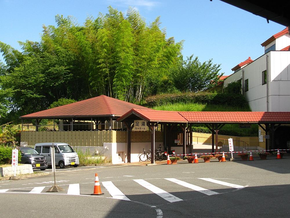2017_07_22大府:JAあぐりタウンげんきの郷10