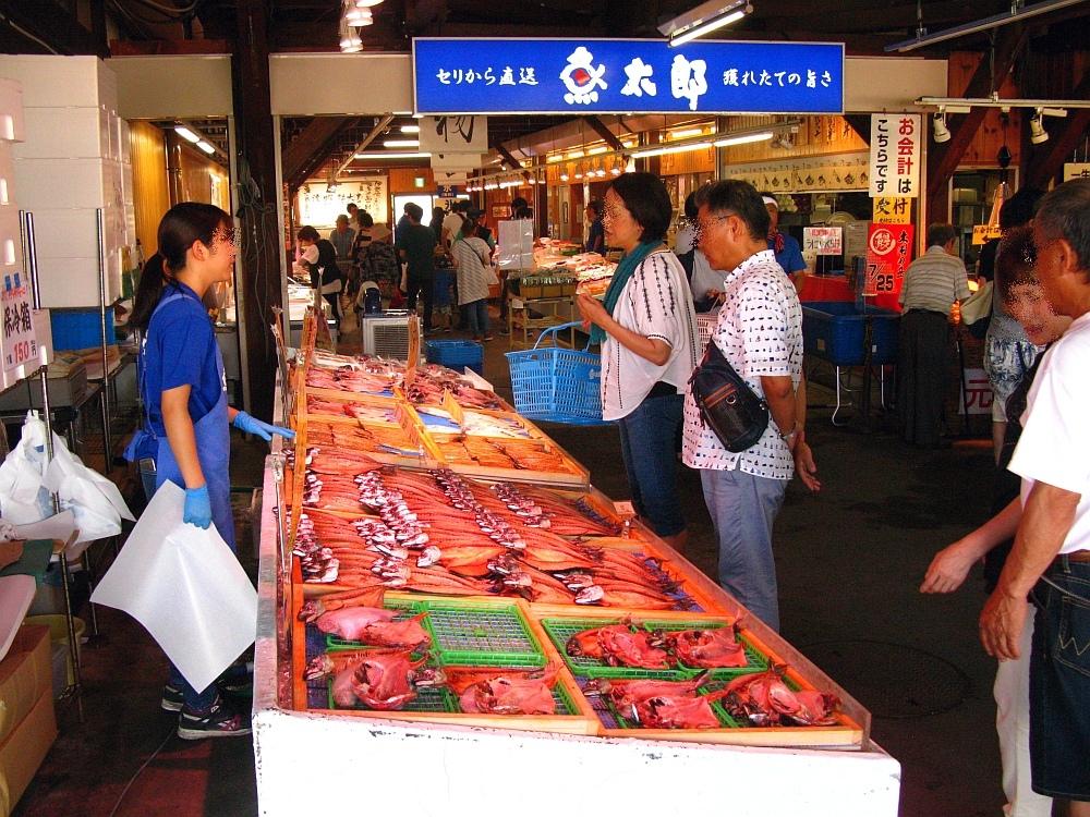 2017_07_22大府:JAあぐりタウンげんきの郷 魚太郎09