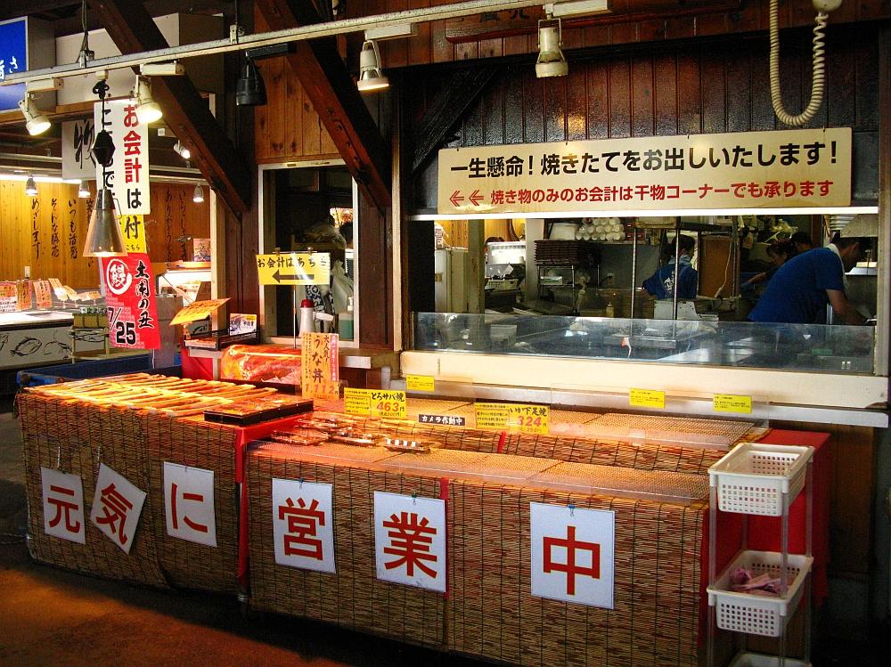 2017_07_22大府:JAあぐりタウンげんきの郷 魚太郎28