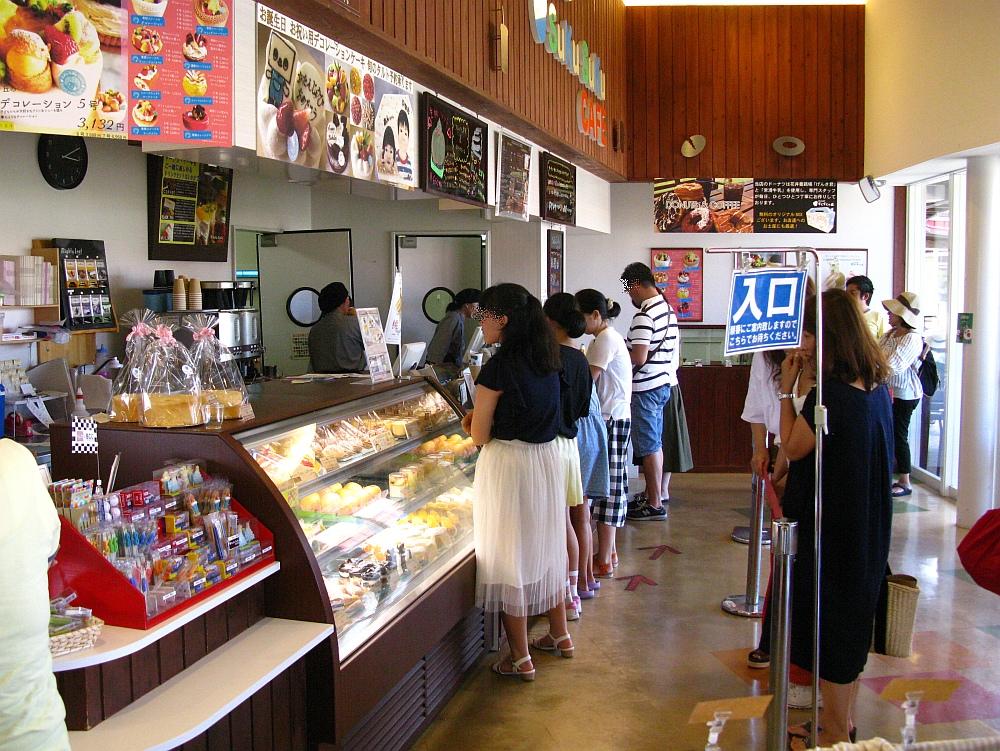 2017_07_22大府:まるごと知多スイーツ SukuSuku CAFE(すくすくカフェ)17