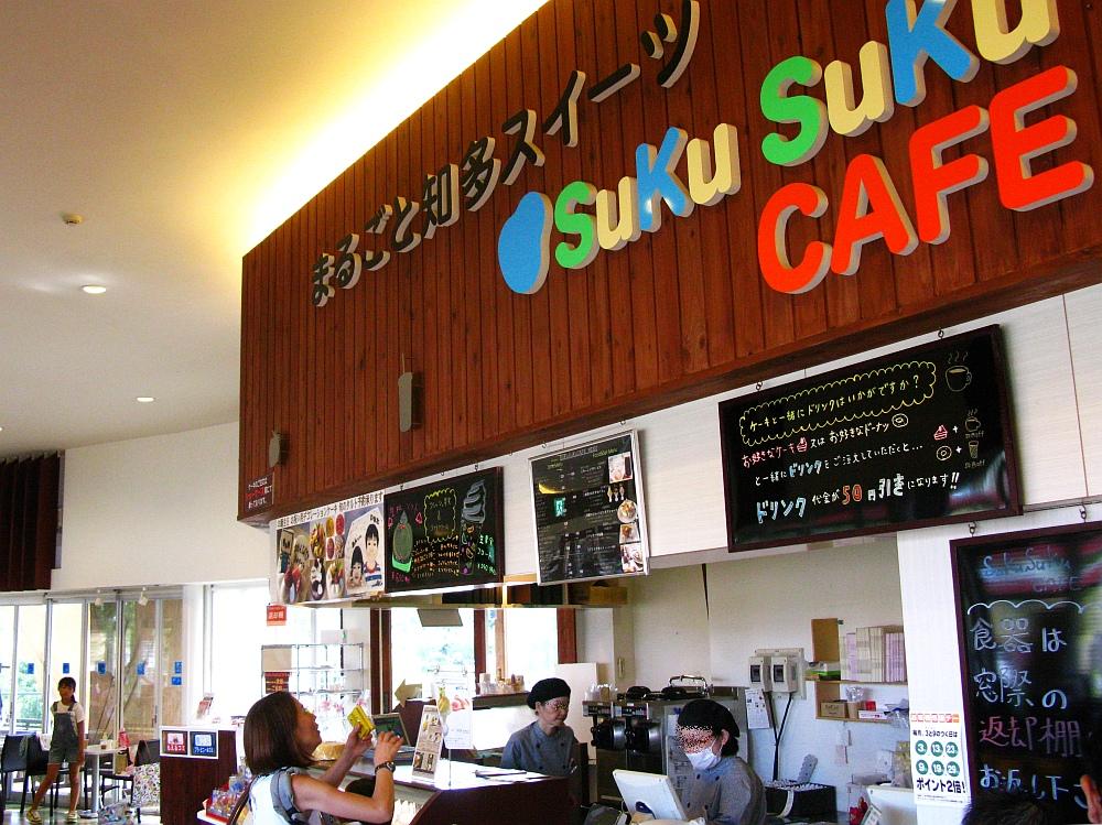 2017_07_22大府:まるごと知多スイーツ SukuSuku CAFE(すくすくカフェ)18