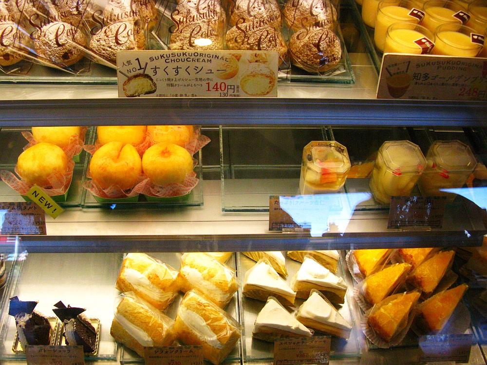 2017_07_22大府:まるごと知多スイーツ SukuSuku CAFE(すくすくカフェ)22