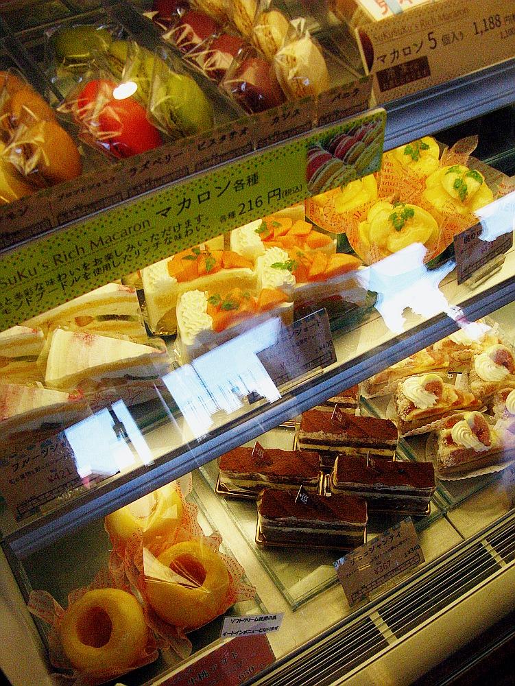 2017_07_22大府:まるごと知多スイーツ SukuSuku CAFE(すくすくカフェ)23