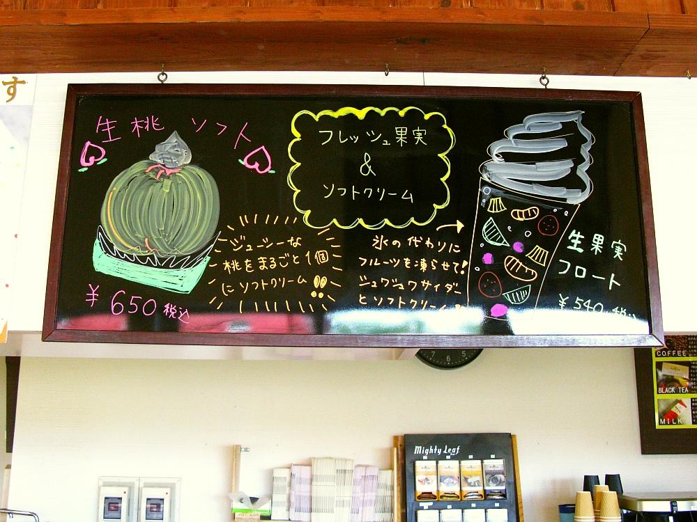 2017_07_22大府:まるごと知多スイーツ SukuSuku CAFE(すくすくカフェ)26