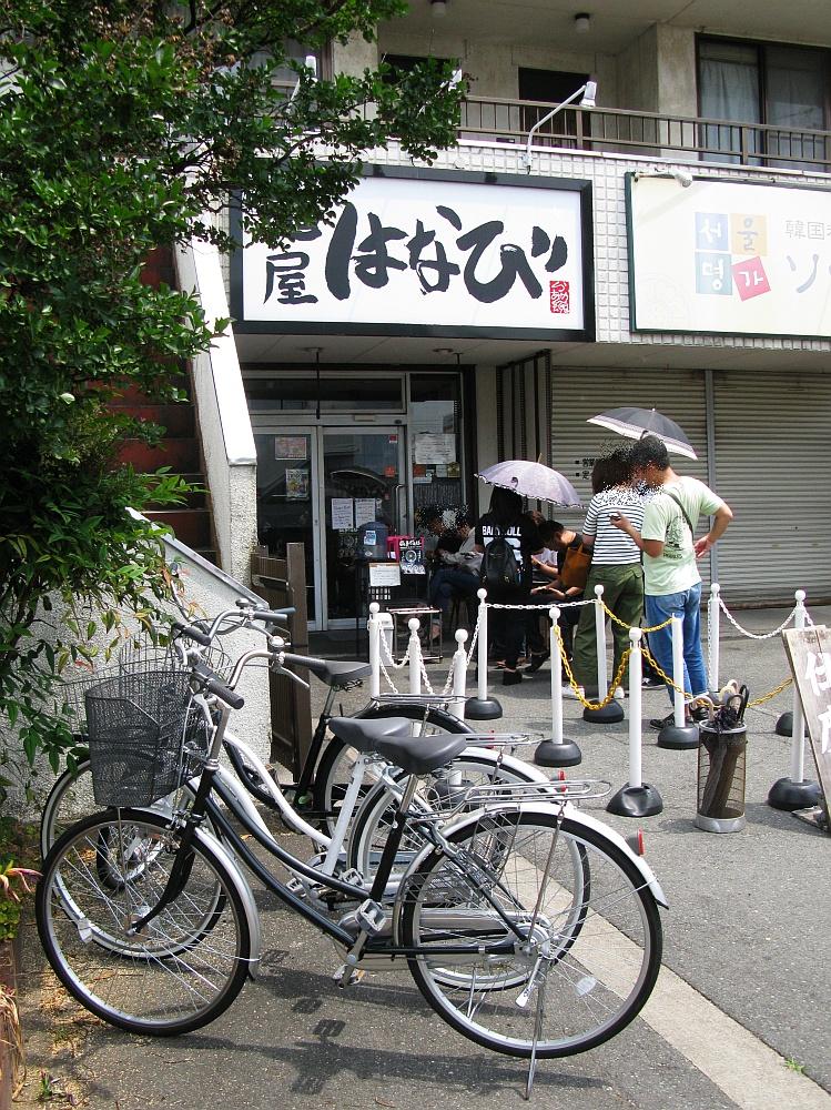 2017_06_10荒子:麺屋はなび高畑本店16