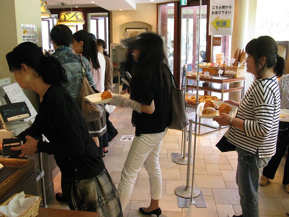 2017_06_11池下:MAISON KAYSER メゾンカイザー名古屋店16