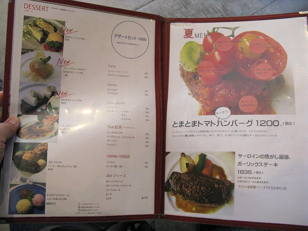 2017_06_11池下:文化洋食店本店17
