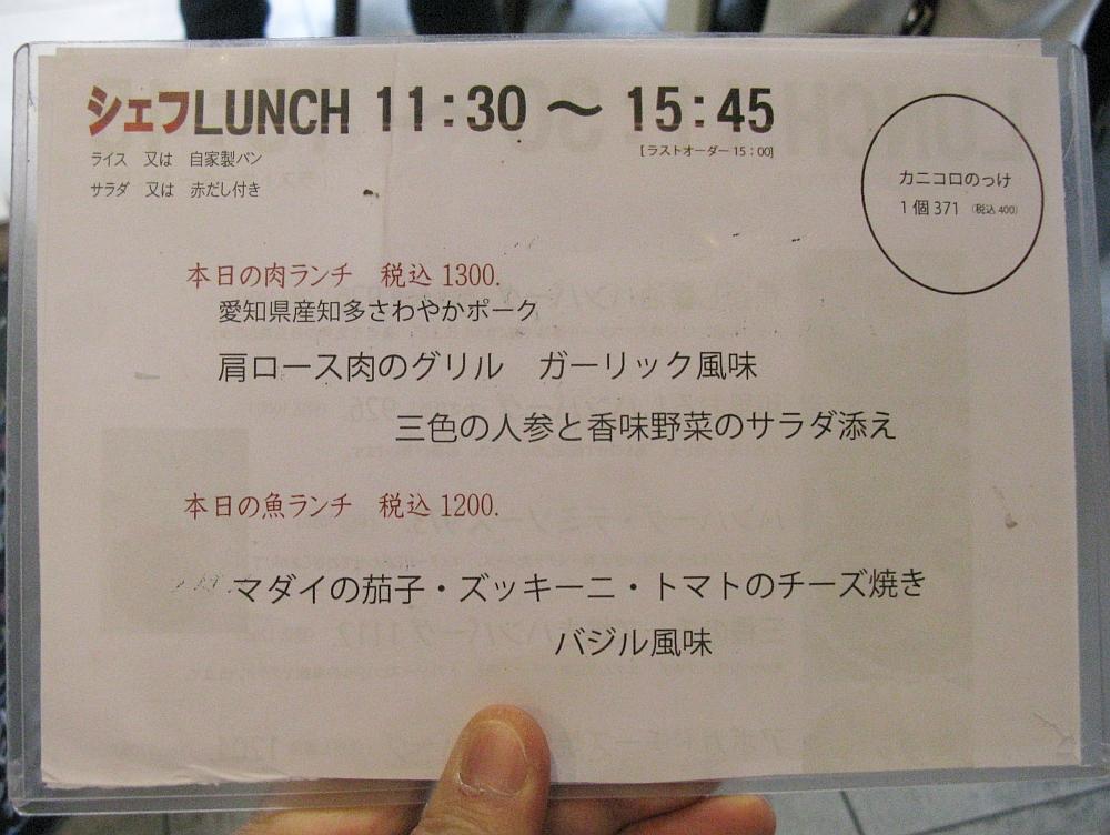 2017_06_11池下:文化洋食店本店18