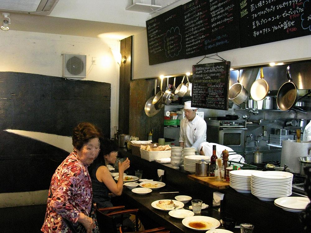 2017_06_11池下:文化洋食店本店23