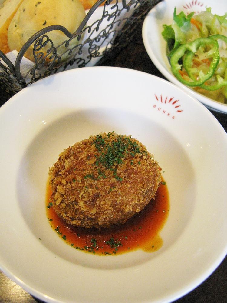 2017_06_11池下:文化洋食店本店55