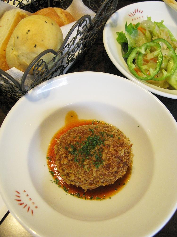 2017_06_11池下:文化洋食店本店53