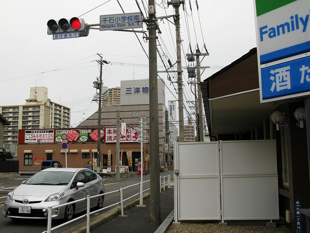 2017_06_18千種:あみやき亭 千種店02