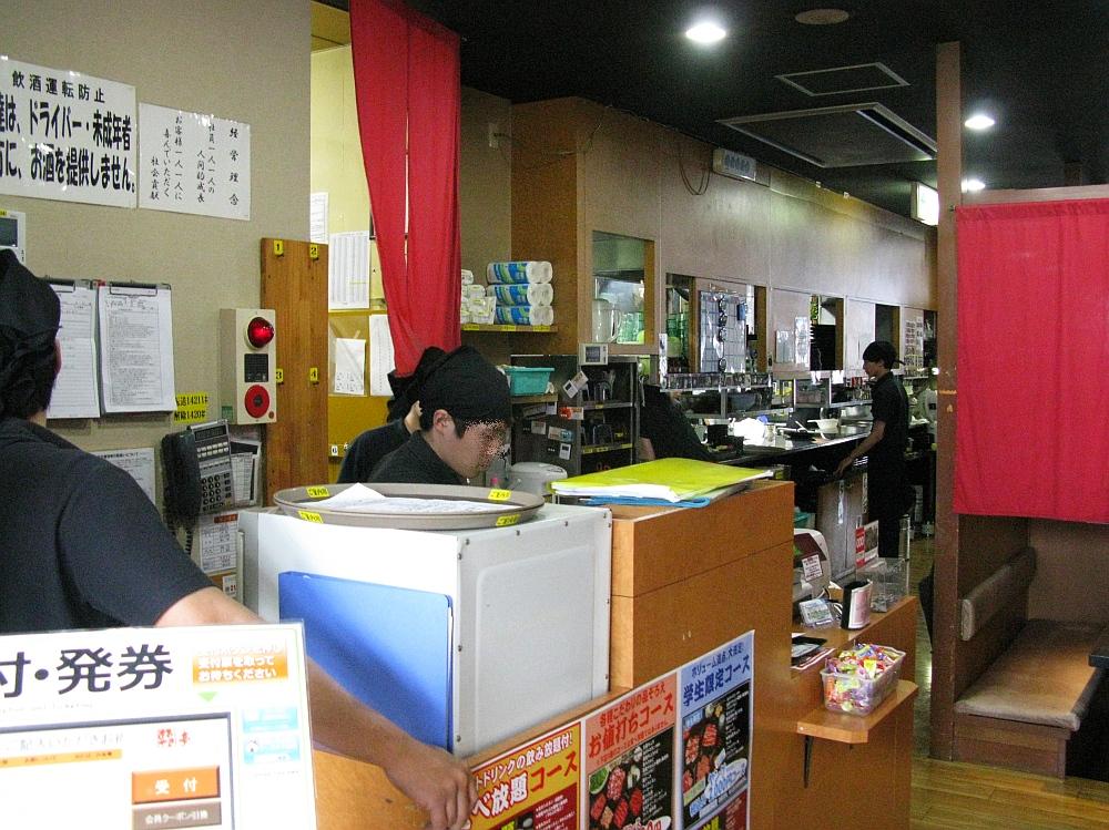 2017_06_18千種:あみやき亭 千種店09