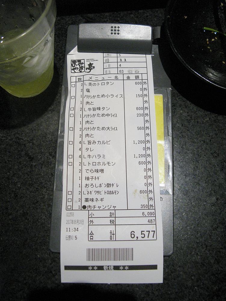 2017_06_18千種:あみやき亭 千種店73