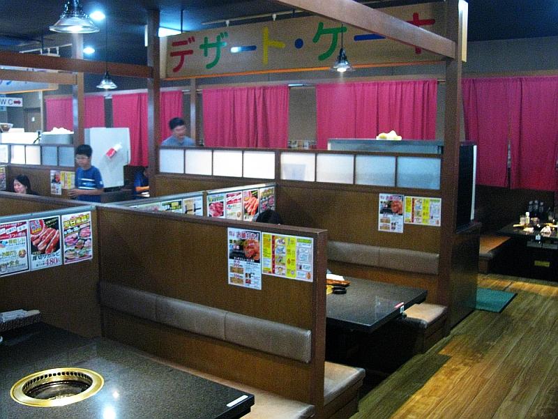 2017_06_18千種:あみやき亭 千種店75