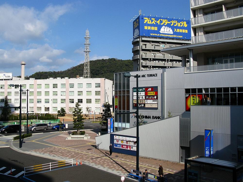 2014_01_22 広島駅 A02