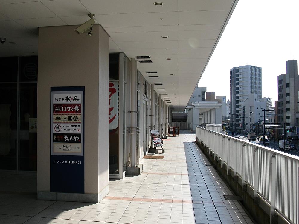 2014_01_22 広島駅 A03