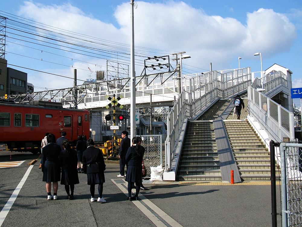 2014_01_22 広島駅 A04