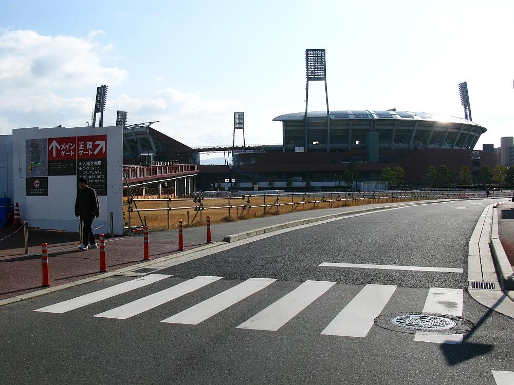 2014_01_22 広島駅 B MAZDAスタジアム広島 05