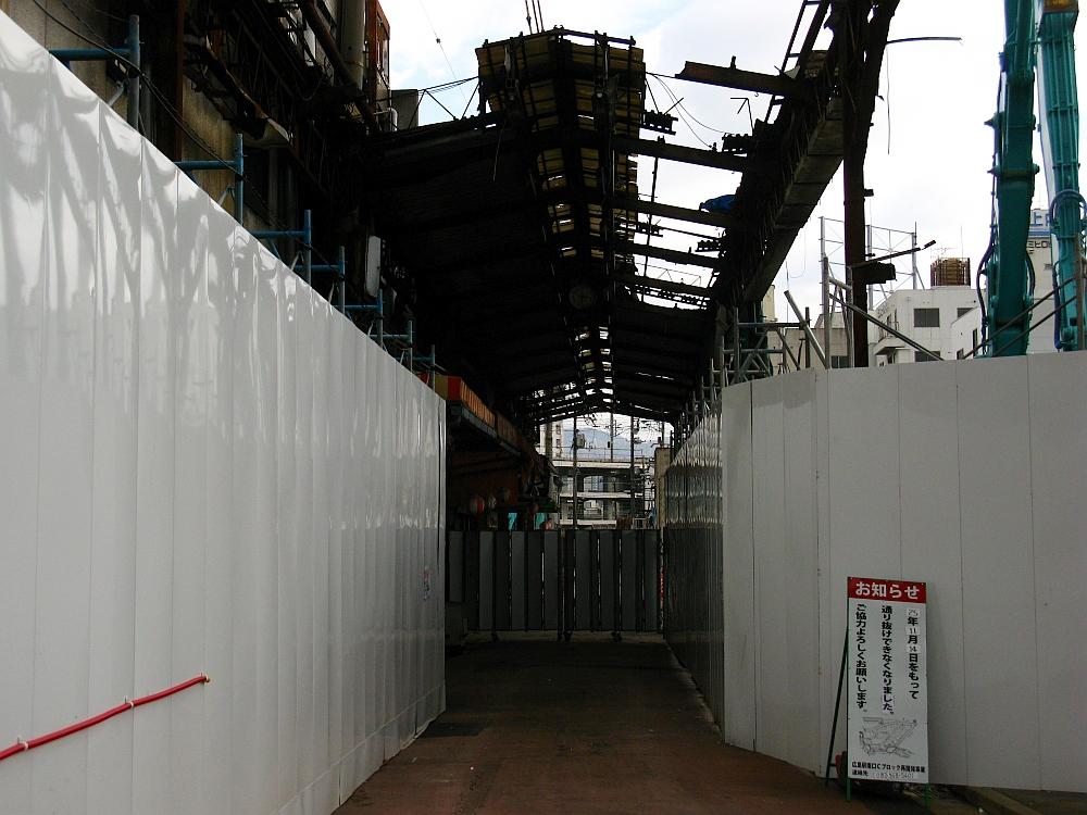 2014_01_22 広島駅 C 愛友市場 解体06