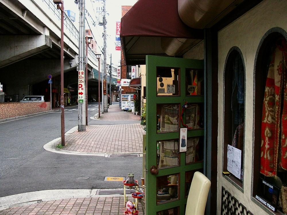 2014_01_22 広島駅 D お好み焼き金ちゃん01