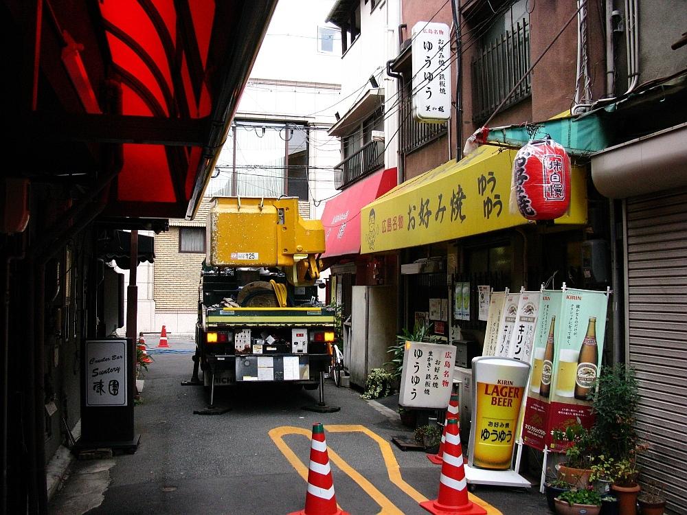 2014_01_22 広島駅 E お好み焼ゆううゆう01