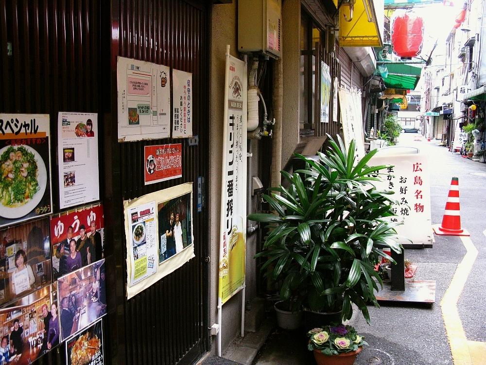 2014_01_22 広島駅 E お好み焼ゆううゆう04