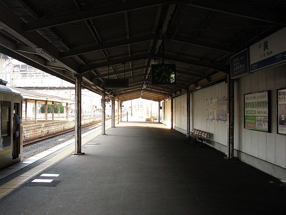 2014_10_25 呉:001呉駅
