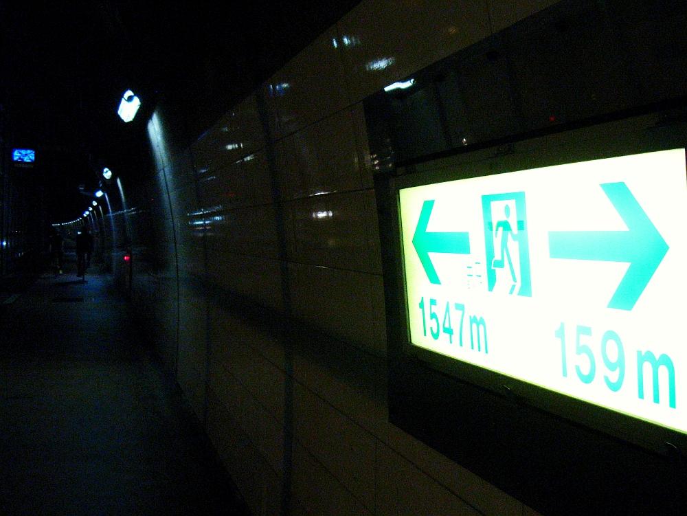 2014_10_25 呉:023休山トンネル