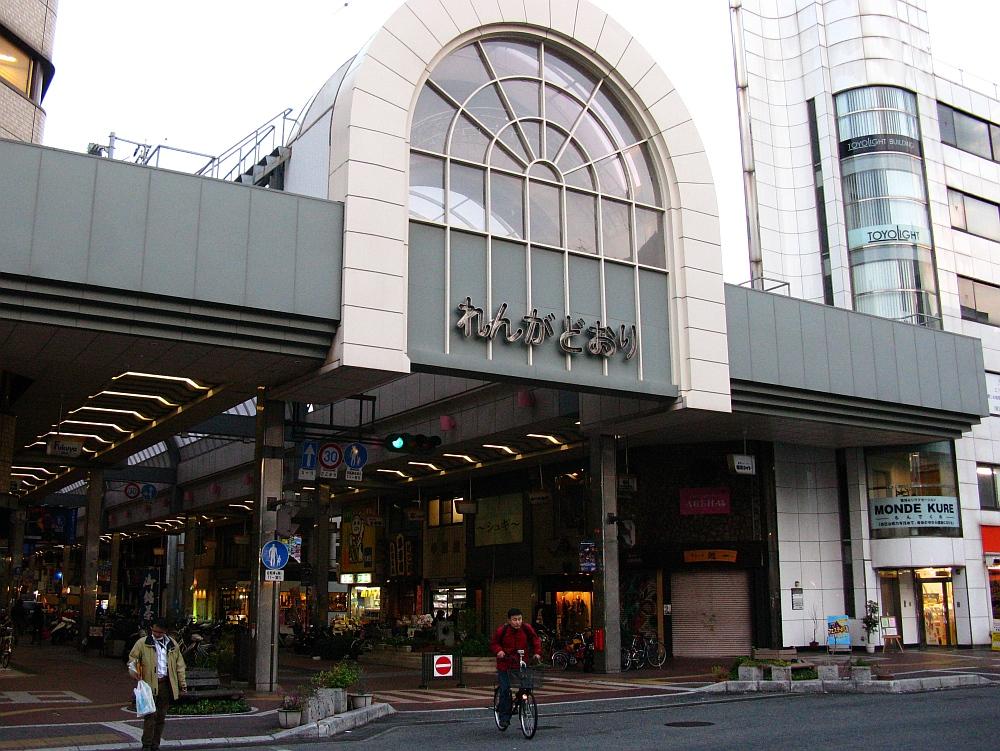 2014_12_07呉: (2れんがどおり)