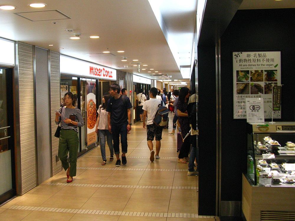 2017_06_25博多:シロヤ いっぴん通り店01